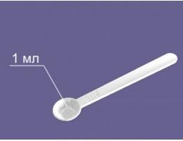 Мерная ложка 1ml (0.5-1 гр)