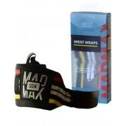 "Бинты кистевые MADMAX  ""Wrist Bandages"" MFA291 (42 см)"
