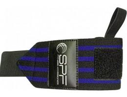 Бинты кистевые 45 см SPF-45-2 Сине-черные